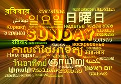 Sunday multilanguage wordcloud background concept glowing - stock illustration