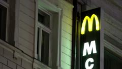 McDonald's - lighted sign - night - building (exterior) Stock Footage