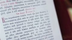 Bible with the movement of the focus Stock Footage