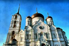 Modern Russian Church. Stock Illustration