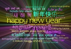 Happy new year multilanguage wordcloud background concept glowing - stock illustration
