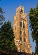 The Municipal Corporation Building - stock photo