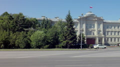 Building of the Government of Omsk region Stock Footage