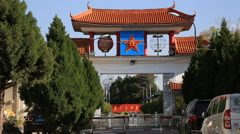 Traditional chinese government office building in Dali old town Stock Footage