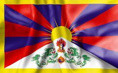 Tibet Flag Stock Illustration