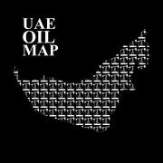 UAE oil map. Silhouette maps of  United Arab Emirates of oil pumping rigs. Ve - stock illustration