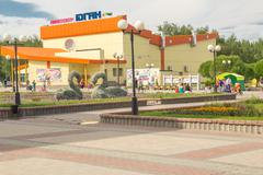 urban Landscape - stock photo