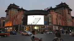 Banner at the Apple store advertising smartphone Apple iPhone 6, Beijing - stock footage