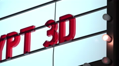 Movie theater advertising 3D film that is playing 4k Stock Footage