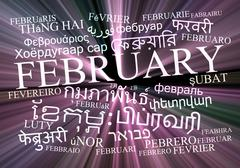 February multilanguage wordcloud background concept glowing Stock Illustration