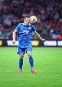 Yevhen Konoplyanka of FC Dnipro Stock Photos