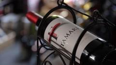 A Bottle of Red Wine Elegant Display - Red Wine Tamari - stock footage