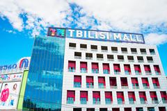 Stock Photo of Tbilisi Mall exterior