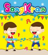 Two boys are playing with a water gun Stock Illustration
