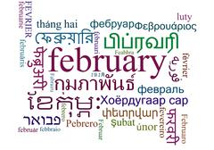 February multilanguage wordcloud background concept Stock Illustration