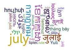 July multilanguage wordcloud background concept Stock Illustration