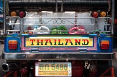 Rear view of a parked tuk-tuk, Bangkok, Thailand - stock photo