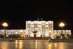 KHABAROVSK, RUSSIA - MAY 16, 2014: Administration building on the central squ Stock Photos