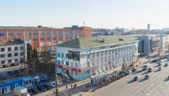 Stock Photo of Urban landscape Shopping Centre Proletarka and the road