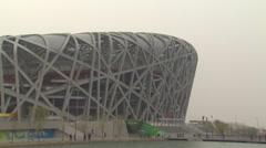 Beijing National Stadium Stock Footage