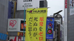 Stock Video Footage of Anti Nuclear Weapons Signs In Shinjuku Tokyo