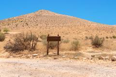 Desert landscape in Israel's Negev desert - stock photo
