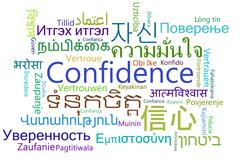 Confidence multilanguage wordcloud background concept - stock illustration