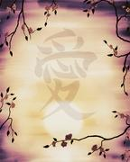 Stock Illustration of Artistic illustration of the Japanese character Ai meaning Love with Sakura