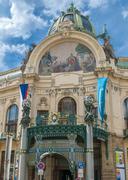 Stock Photo of Czech Republic, Prague . Municipal House .