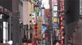 Fancys Japanese Signs In Shinjuku Tokyo 4k or 4k+ Resolution
