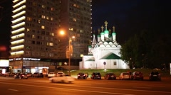 Church of St. Simeon and New Arbat in Moscow. Stock Footage