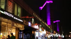 Shops on New Arbat street at night in Moscow. Stock Footage