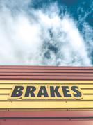 Brakes Sign At Auto Repair Shop Stock Photos