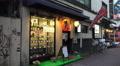 Outside A Small Tokyo Restaurant Bar In Shinjuku Footage
