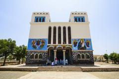 Orthodox church Massawa Eritrea Africa Stock Photos