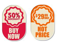 29,99 only, 50 percent discount, buy now and hot price, two elliptical labels - stock illustration