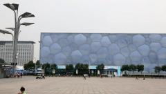 National Aquatics Center The Water Cube in Olimpic Park, Beijing - stock footage