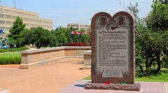 Oklahoma State Capitol Ten Commandments Stock Footage