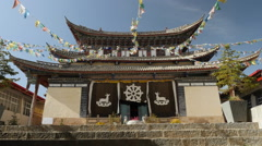 A Tibetan Shrine Monastery In Shangri-La China Stock Footage