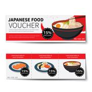 Japanese food voucher discount  template design Stock Illustration