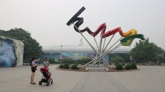 Sculpture in the futuristic style at the entrance to the Beijing Zoo Stock Footage