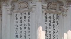 Cemetery at the Giac Vien Pagoda in Ho Chi Minh City, Vietnam Stock Footage