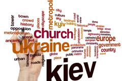 Kiev word cloud - stock photo