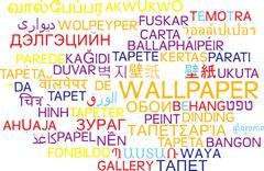 Wallpaper multilanguage wordcloud background concept Stock Illustration