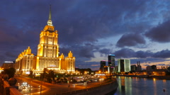 Hotel Ukraine, Moscow City business complex at evening,  Moscow, Russia. As part Stock Footage
