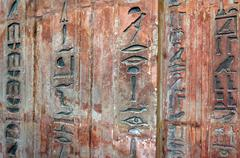 Egyptian hieroglyphs in the British Museum London UK Stock Photos