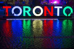TORONTO,CANADA-JULY 9,2015: The new Toronto sign in Nathan Phillips Square ce - stock photo