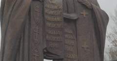 Memorial Close Up Monument to The Founders of Kiev-Pechersk Lavra Anthony and - stock footage