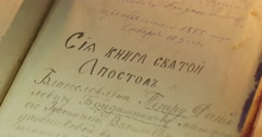 Stock Video Footage of Foreword to Old Book Paterik of Kiev-Pecherska Lavra Old-Slavic Style of