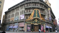 Old colorful theather at Shanghai Chedun Film Park Stock Footage